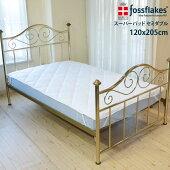 フォスフレイクスfossflakesスーパーパッドセミダブル120x205cm敷パッド北欧寝具丸洗い
