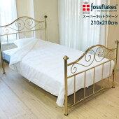 フォスフレイクスfossflakesスーパーキルトクイーン210x210cmキルトケット肌掛けふとん北欧寝具丸洗い