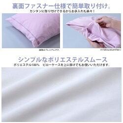 【Protect-A-Bed│プロテクトアベッド】アレルジップピロープロテクタークラシック│枕カバー43x63cm