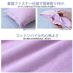 【Protect-A-Bed│プロテクトアベッド】アレルジップピロープロテクタープレミアム│枕カバー50x70cm