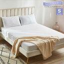 Protect-A-Bed (プロテクト・ア・ベッド) ボックスシーツ ミラクルフィット・マットレスプロテクター・クラシック シ…