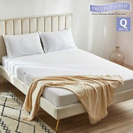 【あす楽 送料無料】Protect-A-Bed (プロテクト・ア・ベッド) ボックスシーツ ミラクルフィット・マットレスプロテクター・クラシック クイーン BOXシーツ ベッドシーツ ベッドカバー 布団 防水 防ダニ 透湿性 無地 洗濯 乾燥機対応 ホテル品質 おねしょ対策 介護