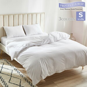 Protect-A-Bed (プロテクト・ア・ベッド) 掛け布団プロテクター・プレミアム シングル 全3色 掛け布団カバー 掛けカバー 布団 防水 防ダニ 透湿性 コットンパイル