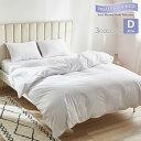 【あす楽 送料無料】Protect-A-Bed (プロテクト・ア・ベッド) 掛け布団プロテクター・プレミアム ダブル 全3色 掛け…
