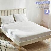 Protect-A-Bed(プロテクト・ア・ベッド)ボックスシーツミラクルフィット・マットレスプロテクター・プラッシュ[ダブル]