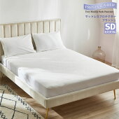 Protect-A-Bed(プロテクト・ア・ベッド)ボックスシーツミラクルフィット・マットレスプロテクター・プラッシュ[セミダブル]