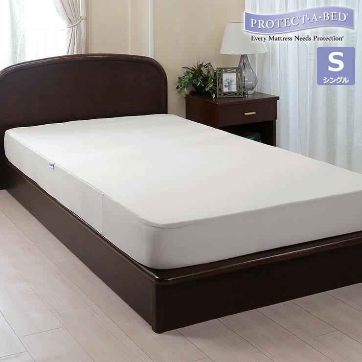 Protect-A-Bed (プロテクト・ア・ベッド) ボックスシーツ ミラクルフィット・マットレスプロテクター・プレミアム [シングル]
