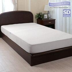 【Protect-A-Bed│プロテクトアベッド】ミラクルフィット・マットレスプロテクター・プレミアム