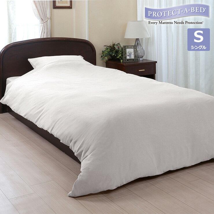 Protect-A-Bed (プロテクト・ア・ベッド) 掛け布団カバー アレルジップ・掛け布団プロテクター・プレミアム [シングル]