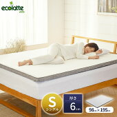 エコラテエリート(ecolatteelite)6cmトッパーシングル