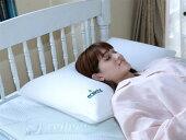 【低反発枕ecolatteエコラテ】メガピロー