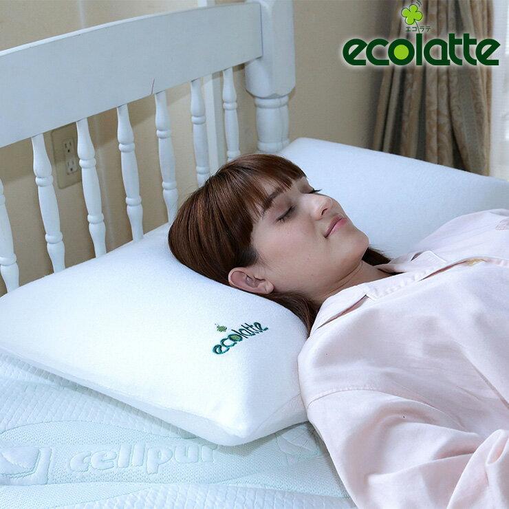 送料無料!【ecolatte エコラテ】低反発枕 メガピロー 首や肩でお悩みの方 いびき ストレートネック対策