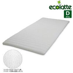 【ecolatteエコラテ】Pタイプ(ベッドパッド)D