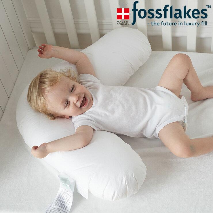 フォスフレイクス (fossflakes) フォスフレイクス・ブーメラン マミー&ベビー授乳枕 洗えて衛生的だから赤ちゃんに安心