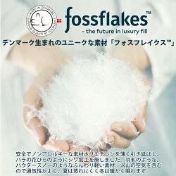 フォスフレイクス(fossflakes)ロイヤーレハーフボディ・ピローデンマーク発洗濯・乾燥機までOK!北欧がイメージするジャパンカラー