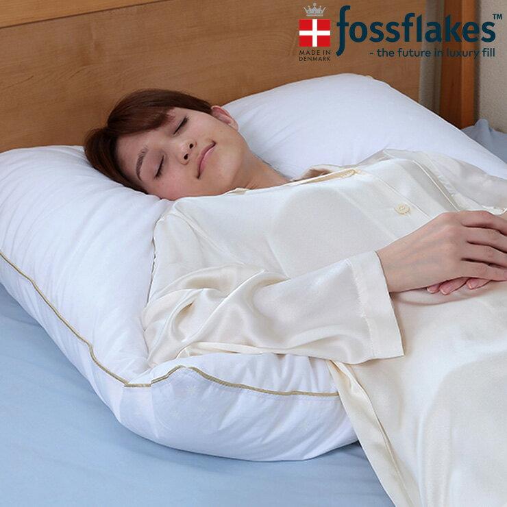 フォスフレイクス(fossflakes) クラシック ハーフボディ・ピロー デンマーク発 洗濯・乾燥機までOK! ノンアレルギー素材で安心