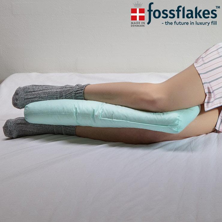 フォスフレイクス(fossflakes) ニーサポートピロー デンマーク発 洗濯・乾燥機までOK! ノンアレルギー素材で安心