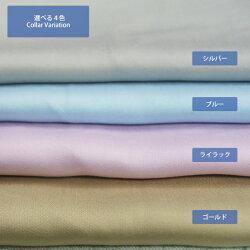 【fossflakesフォスフレイクス】50×70cm専用枕カバー│テンセル100%・ピーチ・スキン加工