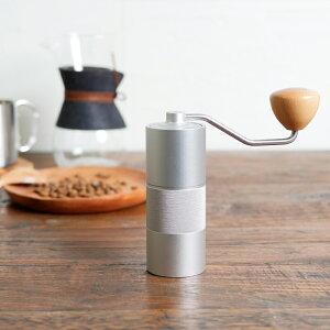 シャスタ ハンドコーヒーミル Barista/【送料無料】/コーヒーミル/手挽き/コーヒー/コーヒー豆/ドリップ/アルミ製/高機能/安定感/ギフト/コンパクト/本格コーヒー