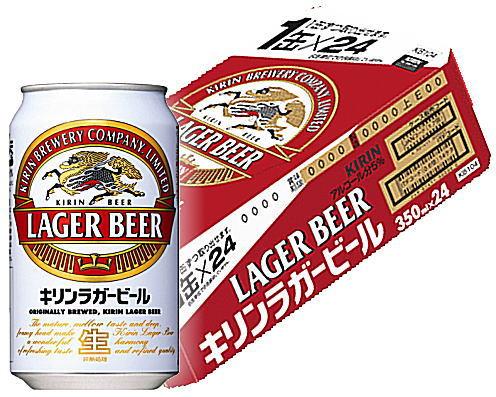 キリンラガー350ml缶×1ケース(24本入り)★他350mlサイズと混載2ケース購入で送料無料〜北海道・九州・離島・代引き手数料・クール便は別途費用が掛かります〜★在庫が0でもお取り寄せできます。在庫数以上を追加で不足分を希望の場合、メモ欄に記入ください!