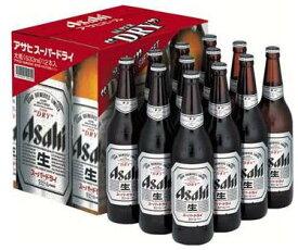 アサヒスーパードライ 633ml 大瓶ビール 12本ギフトセット(1ダース)EX-12 カートン入り 【ギフト対応可能】★在庫が0でもお取り寄せできます。在庫数以上を追加で不足分を希望の場合、メモ欄に記入ください!