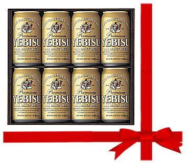 サッポロ エビス 缶ビール オリジナルギフトセット★在庫が0でもお取り寄せできます。在庫数以上を追加で不足分を希望の場合、メモ欄に記入ください!