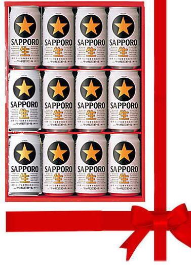 サッポロ 黒ラベル 缶ビール ギフトセット★在庫が0でもお取り寄せできます。在庫数以上を追加で不足分を希望の場合、メモ欄に記入ください!
