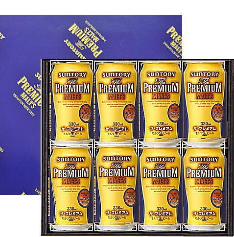 ザ プレミアムモルツ 缶ビールギフトセット オリジナルカートン入り【通年お届け対応できます!】★在庫が0でもお取り寄せできます。在庫数以上を追加で不足分を希望の場合、メモ欄に記入ください!