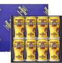 ザ プレミアムモルツ 缶ビールギフトセット オリジナルカートン入り【通年お届け対応できます!】★在庫が0でもお取…