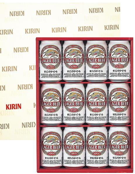 キリン ラガー 缶ビール ギフトセット オリジナル ★在庫が0でもお取り寄せできます。在庫数以上を追加で不足分を希望の場合、メモ欄に記入ください!
