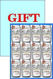 アサヒ ドライゼロ缶 詰め合わせセットD・オリジナル企画品【ノンアルコール】【ギフト製品・Gift】▼通常在庫2〜6セット★在庫が0でもお取り寄せできます。在庫数以上を追加で不足分を希望の場合、メモ欄に記入ください!