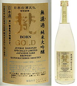 梵 ゴールド(GOLD)720ml瓶 箱なし (純米大吟醸)◎720mlサイズなら、6本位まで混載配送OKです(80サイズ)※出荷(入荷)数が制限されています。◆箱なし商品なのでのし紙・包装時には別途箱代が必要です(+¥100)。