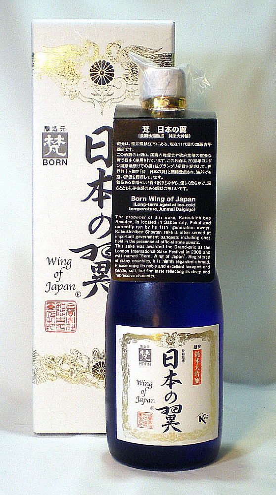 梵 日本の翼 720ml瓶 専用紙箱入り(純米大吟醸)●900・720mlサイズなら、6本位まで混載配送OKです。【あす楽対応_可能_関東_甲信越_北陸_東海_近畿_中国】※出荷(入荷)数が制限されています。