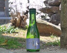 黒龍 いっちょらい 吟醸酒 300ml瓶 箱なし ●300・180mlサイズなら、48本位まで混載配送OKです。※ちなみに1ケース注文は24本単位になります。■贈り物には対応できません。