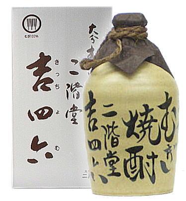 【臨時販売品】二階堂 吉四六(きっちょむ)壺 720ml 箱入り 【陶器】【大分県】 【在庫限り】※メーカーから出荷数が制限されています。※
