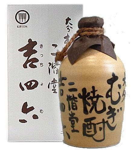 二階堂 吉四六(きっちょむ)壺 1800ml箱入り 【陶器】 【在庫限り】※現在出荷数が制限されています。※お一人様3本まででお願い致します。