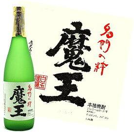 魔王 25度 芋720ml 瓶 箱なし【芋焼酎】【白玉醸造】 ◆900・720mlサイズなら、12本位まで混載配送OKです!◆箱なし商品なのでのし紙・包装時には別途箱代が必要です(+¥100)。