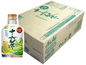 十六茶 ボトル缶 1ケース(275g×24本入り)★在庫が0でもお取り寄せできます。在庫数以上を追加で不足分を希望の場合、メモ欄に記入ください!贈り物も対応OK!