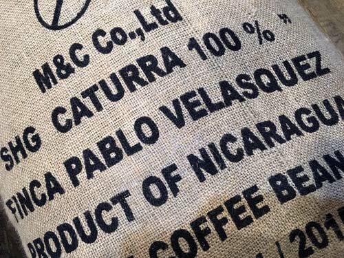 オーガニックスペシャル!ニカラグア カツーラパブロ ベラスケス農園【200gパック】SPECIALTYフェアトレード