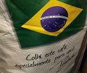 【モルティブ下北沢】\今月のお勧めコーヒー!/ブラジル キャラメラードサンタ カタリーナ農園【200gパック】キャラ…