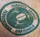 【モルティブ下北沢】\今月のお勧めコーヒー!/芳醇な香り!シトラスの風味!グァテマラ オーガニック有機JAS認証フ…