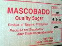 お得なケース販売!1個あたり324.9円!マスコバド糖【500gパック】1ケース/20個入!※ゆうパックでのお届けとなります。