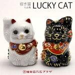 ミニ招き猫/ラッキーアイテム