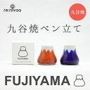 Fuji s01