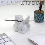 九谷焼加賀獅子(白)&日本刀ペーパーナイフセット/renivaa(レニバ)/手作り