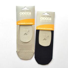 チョッカ CIOCCA シューズインソックス カバーソックス 靴下 INVISIBLE SOCKS ART.61 MADE IN ITALY 2足までメール便対応可