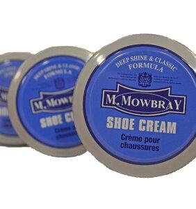 エム・モゥブレィ M.MOWBRAY シュークリーム 乳化性タイプ SHOE CREAM 3COLOR