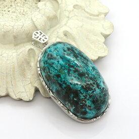 【一点物】クリソコラAAAA ペルー産 ペンダント ネックレス 天然石 パワーストーン マラカイトとアズライトの混合石 珪孔雀石