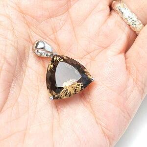 スモーキークォーツAAAAA ペンダント ネックレス SV925 天然石 パワーストーン 最上級 宝石質 トライアングル型 三角形 ファセットカット 煙水晶