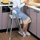 ステップアップチェア ステップチェア 踏み台 調理用チェア 折りたたみチェア 折り畳み 椅子 キッチンチェア 軽量 完…